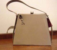 Vintage Handbag in Beige