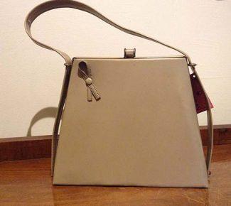 Vintage Handbag in Beige